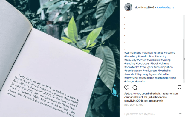 Screenshot-2018-5-24 #slowlife • Φωτογραφίες και βίντεο στο Instagram(1)